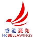 BWJ_BellawingsJet_Logo