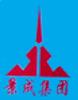 DLC_DehongSouthAsianGeneralAviation_Logo