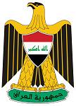 IPF_IraqiPrimeMinisterOffice_Logo