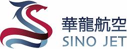 JBE_Sinojet_Logo