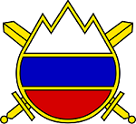 LSV_SlovenianMinistryofDefence_Logo