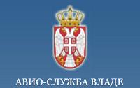 SLU_AvioSluzba_Logo